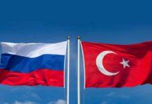 Россия согласовала поставки мясной и молочной продукции в Турцию