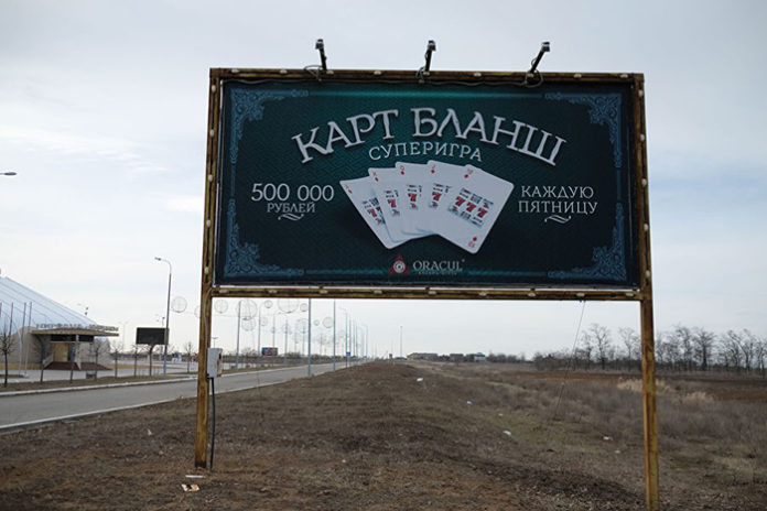 Сельские жители просят вернуть им казино