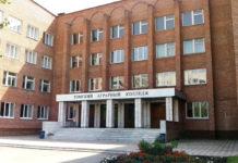 Томский аграрный колледж – лидер в стране по качеству подготовки ветеринаров и механиков
