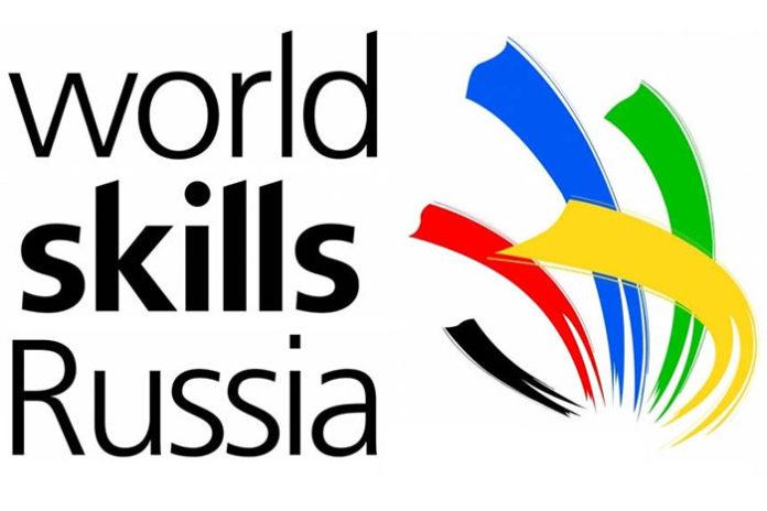 Кузбасс примет финал чемпионата WorldSkills Russia в 2020 году