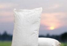 Медведев хочет пообщаться с производителями удобрений на предмет их ценовой политики