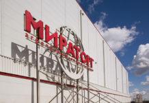 «Мираторг» инвестирует в развитие своей базы в Смоленской области
