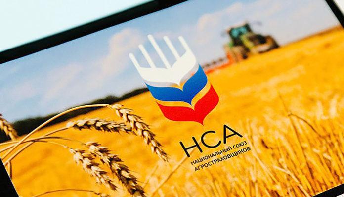 Объем рынка агрострахования в 2018 году достиг 3,7 млрд рублей