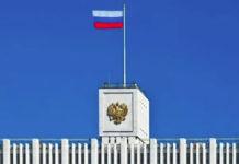 Опубликовано Распоряжение Правительства РФ по деньгам для Ленобласти