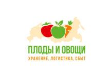 Ежегодный международный форум Плоды и овощи России хранение логистика сбыт
