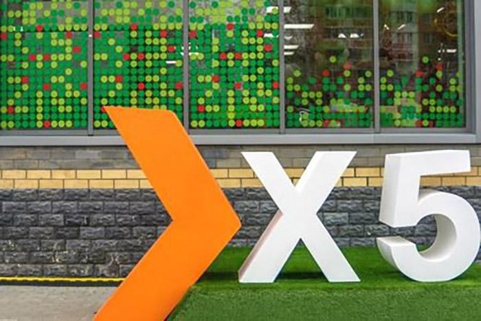 Квартальная чистая выручка X5 Retail Group выросла на 15_3%
