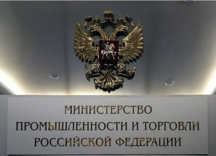 Минпромторг планирует ужесточить правила локализации тракторов в России