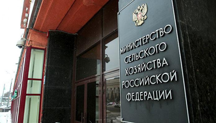 Минсельхоз РФ и недавно созданный союз птицеводов заключили соглашение о сотрудничестве