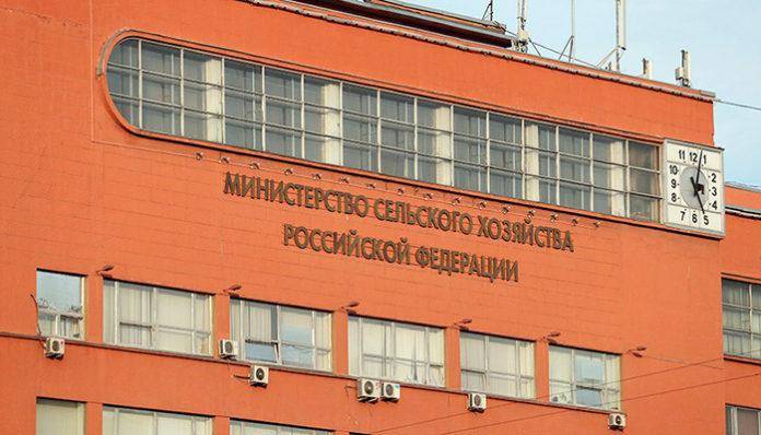 Минсельхоз РФ отказал Новосибирской области в переносе сроков изменений госпрограммы