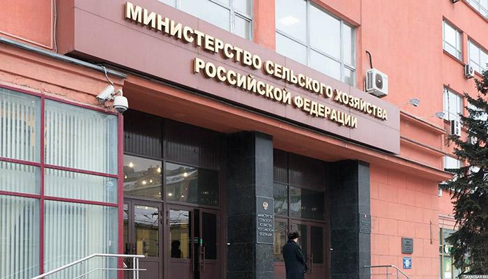 Минсельхоз России разработал подпрограмму Развитие производства кормов и кормовых добавок для животных
