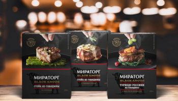 «Мираторг» нарастил производство говядины в первом квартале на 40%