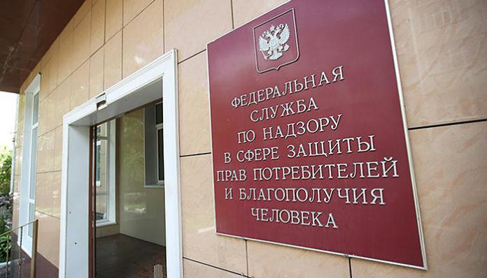 Роспотребнадзор запустил Единый консультационный центр