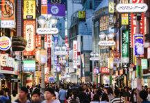 США потребовали от Японии открыть рынки сельского хозяйства и услуг