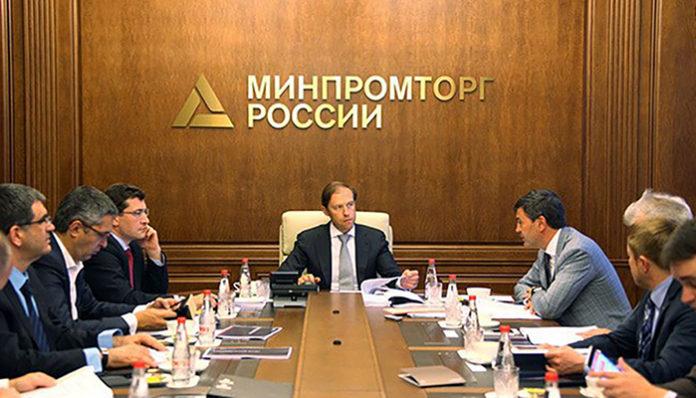 Сенаторы поручили минпромторгу разработать меры по защите российских производителей плодов и ягод