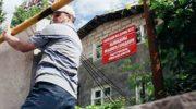 В Самаре застройщики «замуровали» пенсионера в его собственном доме