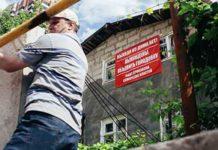 В Самаре застройщики замуровали пенсионера в его собственном доме
