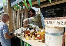 РСХБ проведёт фестиваль фермерской еды «СВОЁ» в Астрахани