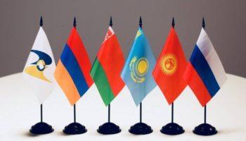 Минэкономики Беларуси: на заседаниях в Ереване найдены развязки по ряду проблемных вопросов в ЕАЭС