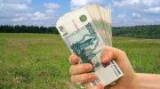 Аграрий в Амурской области задолжал зарплату и остался без денег и имущества