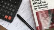 Крупнейший экспортер зерна выплатит налоговикам долг в 84 млн рублей