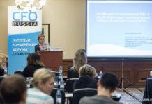Отчет о Конференции Управление финансами в агробизнесе
