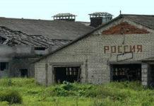 Сенатор Орденов заявил об удручающем состоянии сельского хозяйства в Забайкалье