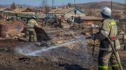 Ущерб аграриев Забайкалья от степных пожаров оценили в 860 млн рублей