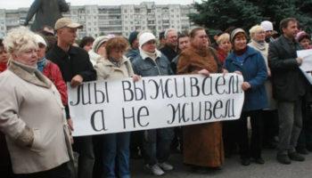 Верховный суд опубликовал реальные итоги медведевской победы над бедностью