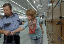 Законы, которые защищают вас в магазине