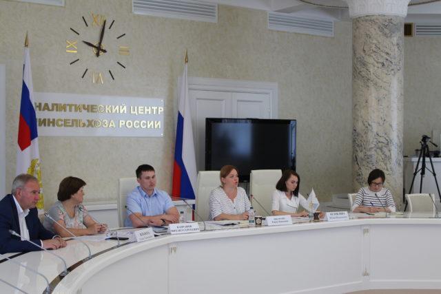 Более тысячи сельских жителей стали участниками онлайн-совещания по развитию сельских территорий, фермерства и кооперации в Минсельхозе РФ