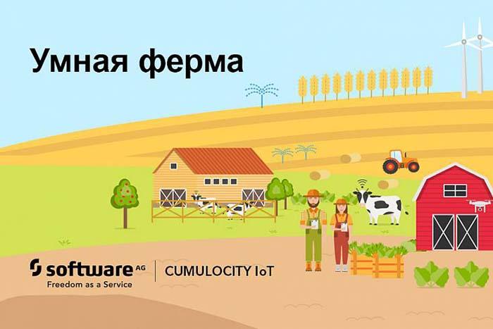 IoT в сельском хозяйстве. Какой будет умная ферма?