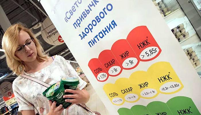 С октября на российских продуктах включится «светофор»
