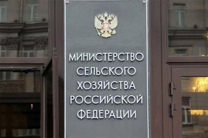 Ветеринарный надзор в России будет изменен в соответствии с нормами ВТО
