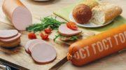 Росконтроль объявил лучшие марки «Русской» колбасы