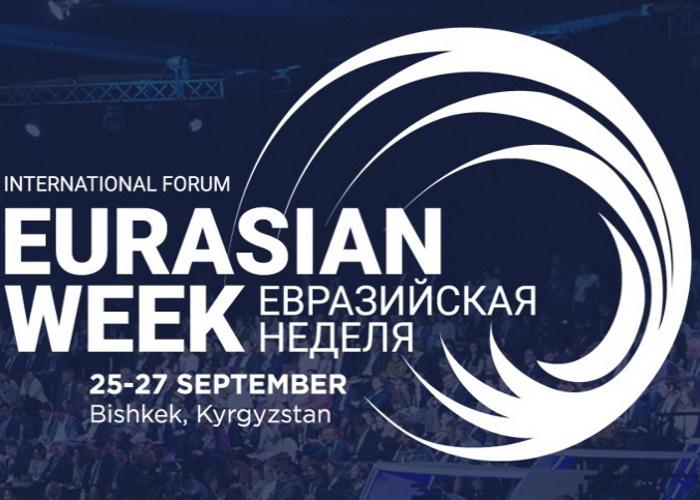 «Евразийская неделя»: первые итоги бизнес-форума в Бишкеке
