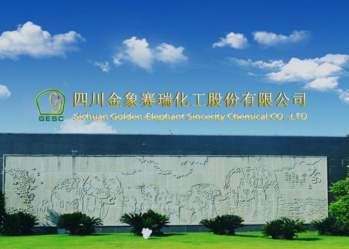 Китайцы откроют в Татарстане крупное производство удобрений