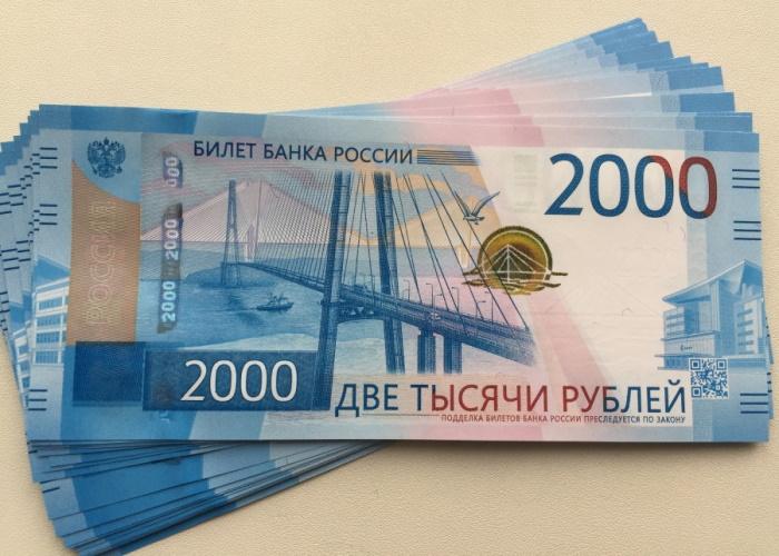 Фермеры Ингушетии получат гранты на сумму 126 млн рублей