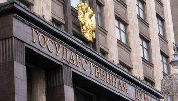 Госдума не поддержала проект о ссудно-сберегательных сельхозпотребкооперативах