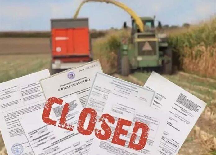 Прекращение фермерской деятельности - закрытие КФХ