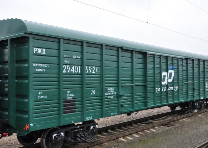 Власти Хабаровского края просят РЖДввести нулевой тариф назавоз кормов