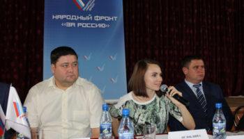 Юлия Оглоблина ознакомилась с бизнес-проектами команды развития села Зудилово Алтайского края