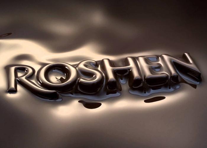 Липецкая фабрика Roshen оспаривает начисление НДС и штрафов почти на 1 млрд рублей