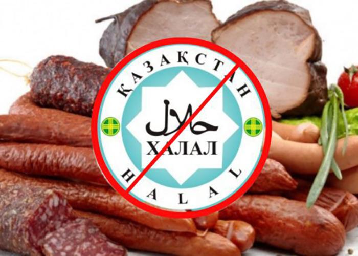 В Казахстане в российской халяльной продукции обнаружили ДНК свиньи