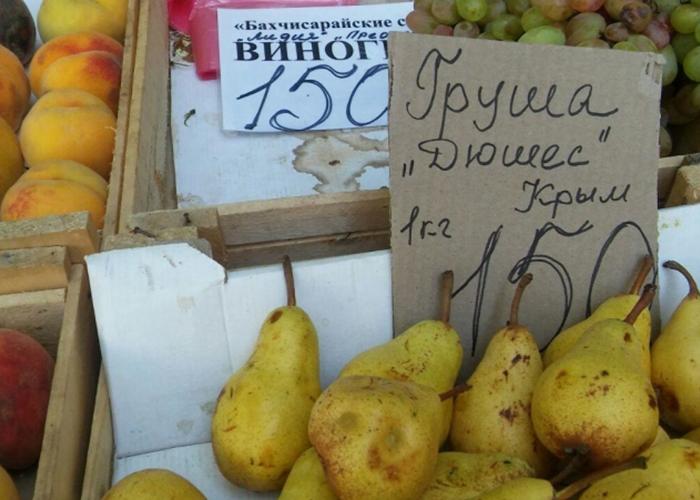Крым подвел итоги урожая фруктов ягод овощей в минувшем сезоне