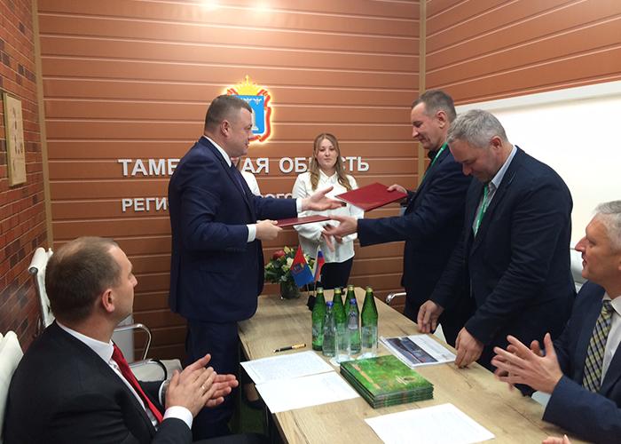 На «золотой осени» подписано соглашение с дилером Claas о реализации проекта на 350 млн рублей