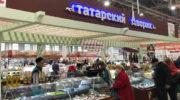 В Санкт-Петербурге состоялось торжественное открытие «Татарского дворика»