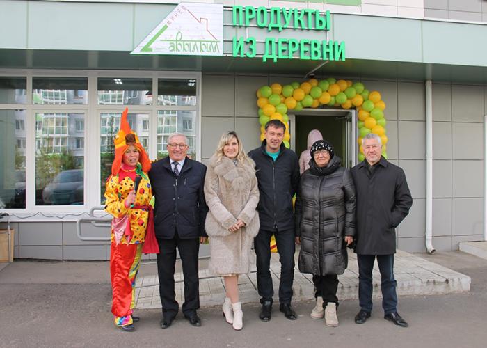 Фермерскую продукцию из 14 районов Татарстана можно купить в магазине «Минем авылым»