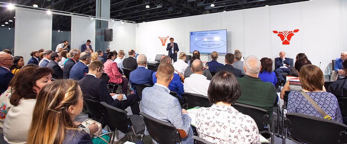Саммит 2020 Аграрная политика Росии Настоящее и будущее