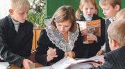 Сельские учителя получат выплату в один миллион рублей