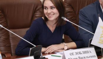 Юлия Оглоблина: «Инкубатор сельских инициатив» стал инновационной платформой для комплексного развития российских сёл